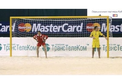 Hliníková branka pro beach fotbal 5 48e40d0521